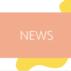 2/29開催! 東京メトロ × 共働き未来大学 イベントのお知らせ