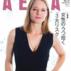 AERA 2016年6月20日号に掲載されました