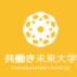 【プレスリリース】コミュニティプラットフォーム『共働き未来大学』をローンチしました!