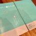 【メディア掲載】埼玉県発行パンフレット 起業なでしこノススメに掲載いただきました